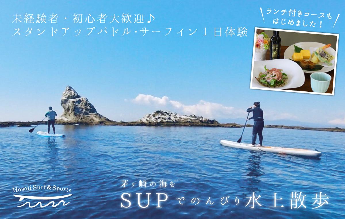 SUP_supfishing_05_soba