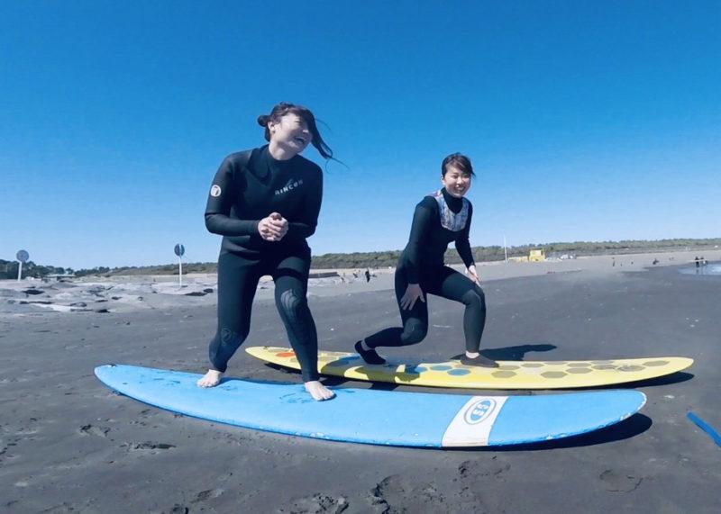 surfin11